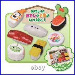 Disney Magical Mall English and Japanese! Order with touch conveyor belt sushi